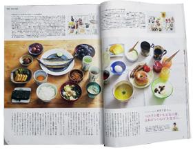 天然生活 2014年11月号掲載